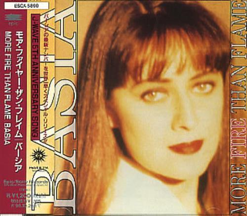 "Basia More Fire Than Flame CD single (CD5 / 5"") Japanese BSIC5MO327418"
