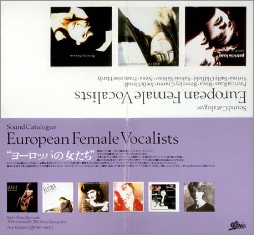 "Basia Sound Catalogue: European Female Vocalists 3"" CD single (CD3) Japanese BSIC3SO421966"