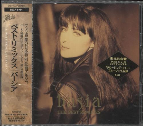 Basia The Best Remixes CD album (CDLP) Japanese BSICDTH731913