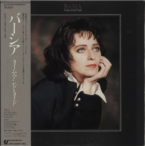 Basia Time And Tide + Obi vinyl LP album (LP record) Japanese BSILPTI368988