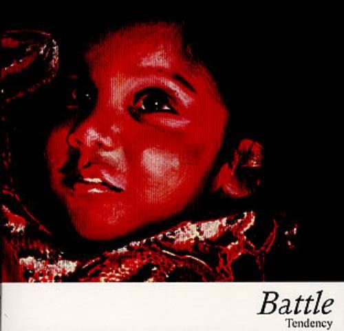 "Battle Tendency 7"" vinyl single (7 inch record) UK BT007TE352628"