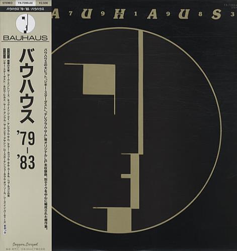 Bauhaus Bauhaus 1979-1983 vinyl LP album (LP record) Japanese BAULPBA157661