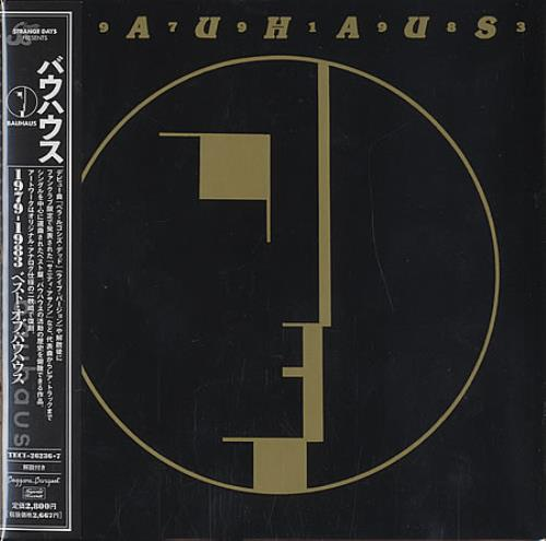 Bauhaus Bauhaus 1979-1983 2 CD album set (Double CD) Japanese BAU2CBA395770