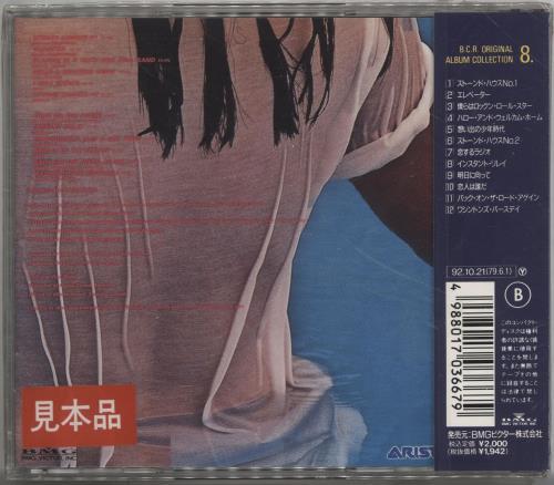 Bay City Rollers Elevator CD album (CDLP) Japanese BAYCDEL18386