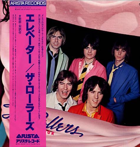 Bay City Rollers Elevator vinyl LP album (LP record) Japanese BAYLPEL235058