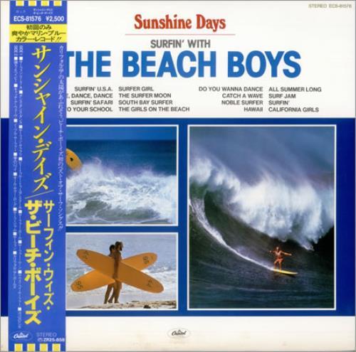 Beach Boys Sunshine Days - Blue Vinyl vinyl LP album (LP record) Japanese BBOLPSU236687