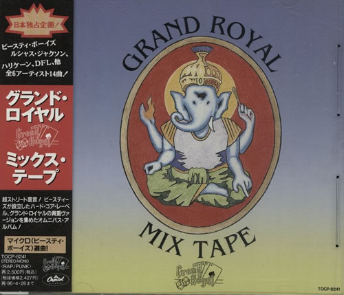 Beastie Boys Grand Royal Mix Tape CD album (CDLP) Japanese BEACDGR131097