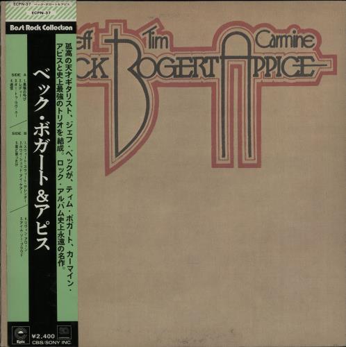 Beck, Bogert & Appice Beck, Bogert, Appice - Quad vinyl LP album (LP record) Japanese APILPBE653282