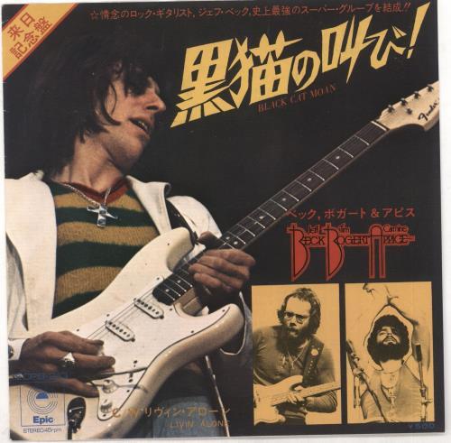 "Beck, Bogert & Appice Black Cat Moan 7"" vinyl single (7 inch record) Japanese API07BL358315"