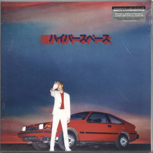 Beck Hyperspace - Silver Vinyl - Sealed vinyl LP album (LP record) UK B-KLPHY734090