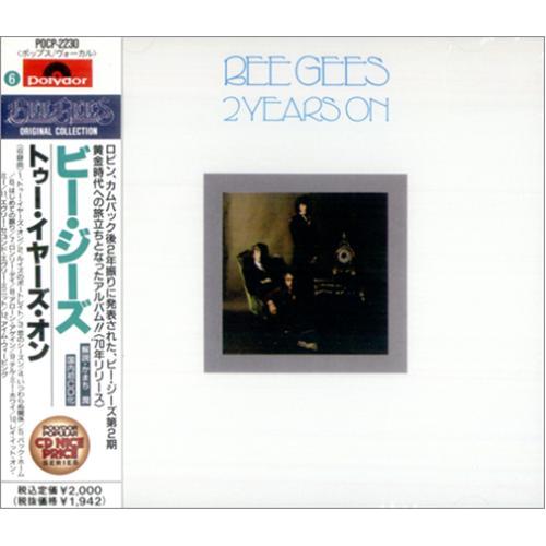 Bee Gees 2 Years On CD album (CDLP) Japanese BGECDYE419877