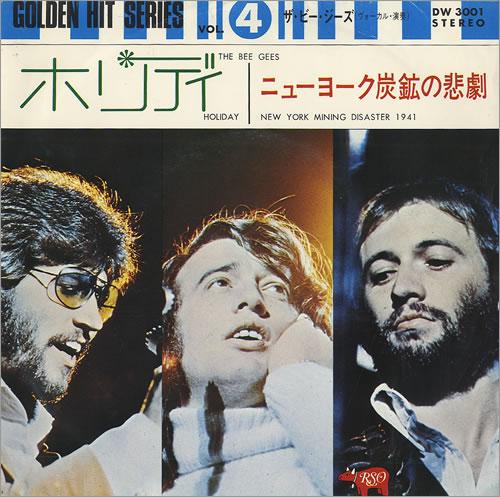"Bee Gees Golden Hit Series Vol 4 7"" vinyl single (7 inch record) Japanese BGE07GO435946"