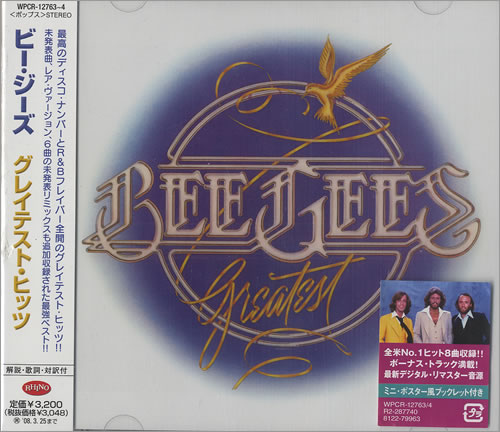 Bee Gees Greatest Hits 2 CD album set (Double CD) Japanese BGE2CGR412237