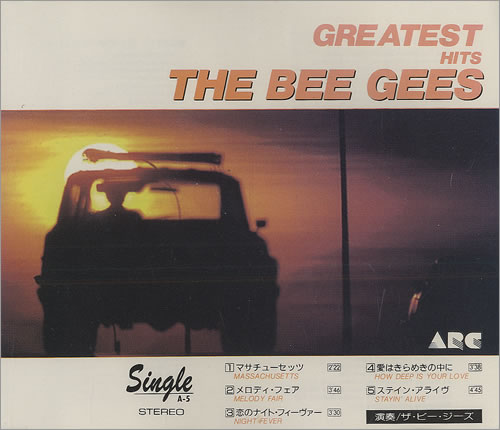 "Bee Gees Greatest Hits 3"" CD single (CD3) Japanese BGEC3GR487337"