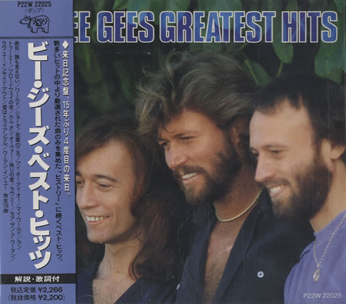 Bee Gees Greatest Hits CD album (CDLP) Japanese BGECDGR496178