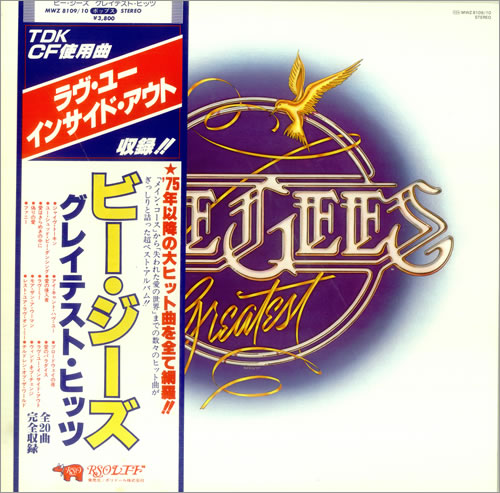 Bee Gees Greatest 2-LP vinyl record set (Double Album) Japanese BGE2LGR227288