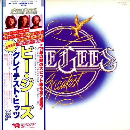 Bee Gees Greatest 2-LP vinyl record set (Double Album) Japanese BGE2LGR231043