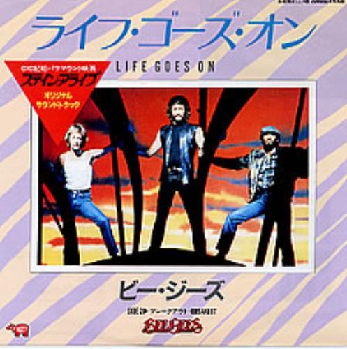 "Bee Gees Life Goes On 7"" vinyl single (7 inch record) Japanese BGE07LI262806"