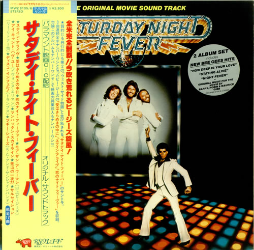 Bee Gees Saturday Night Fever + Yellow Obi 2-LP vinyl record set (Double Album) Japanese BGE2LSA228029