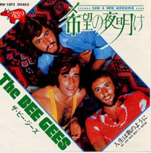 """Bee Gees Saw A New Morning 7"""" vinyl single (7 inch record) Japanese BGE07SA250286"""