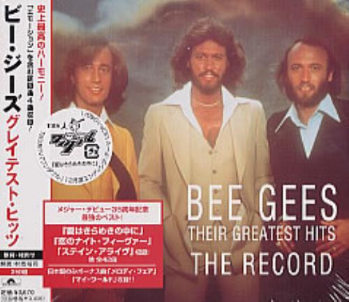 Bee Gees Their Greatest Hits The Record Japanese Promo 2