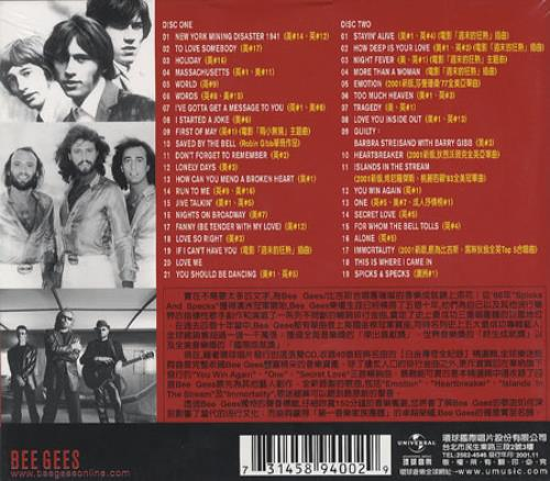 bee gees greatest hits download free