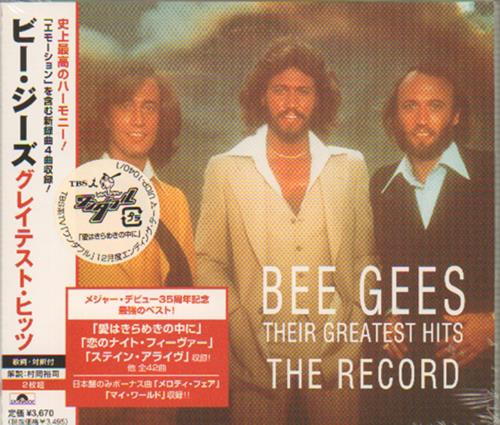 Bee Gees Their Greatest Hits The Record Sealed Japanese