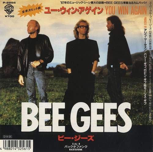 "Bee Gees You Win Again 7"" vinyl single (7 inch record) Japanese BGE07YO207525"