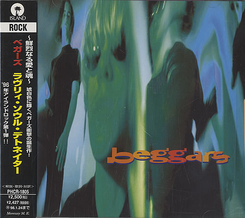Beggars Beggars CD album (CDLP) Japanese B0ACDBE467536