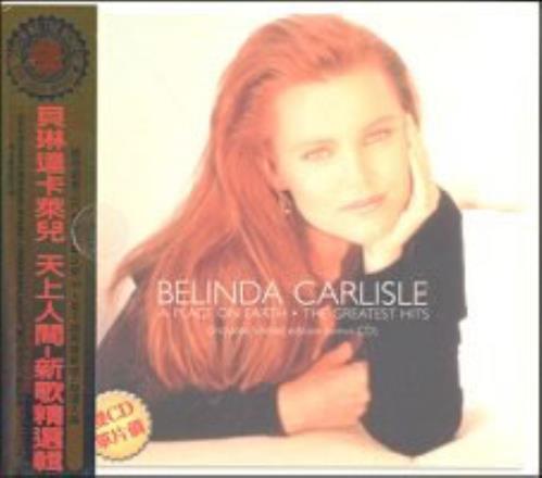 Belinda Carlisle A Place On Earth 2 CD album set (Double CD) Taiwanese CAR2CAP156383