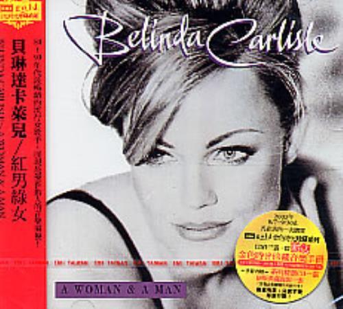 Belinda Carlisle A Woman & A Man CD album (CDLP) Taiwanese CARCDAW258249