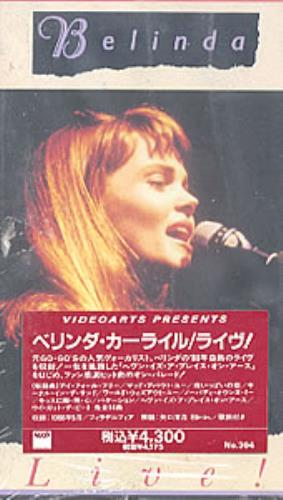 Belinda Carlisle Live! video (VHS or PAL or NTSC) Japanese CARVILI212753