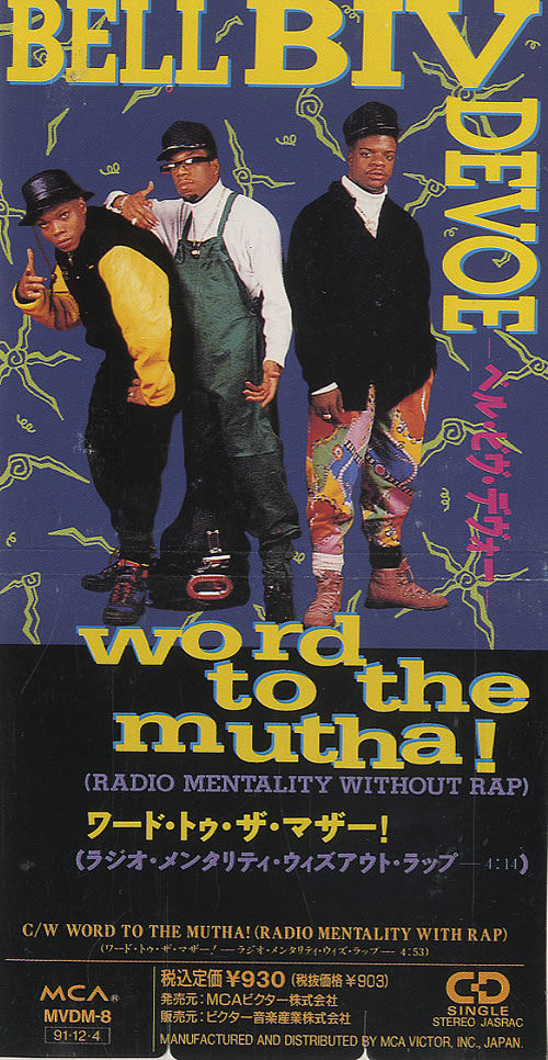 """Bell Biv Devoe Word To The Mutha! - Snapped 3"""" CD single (CD3) Japanese BGXC3WO448892"""