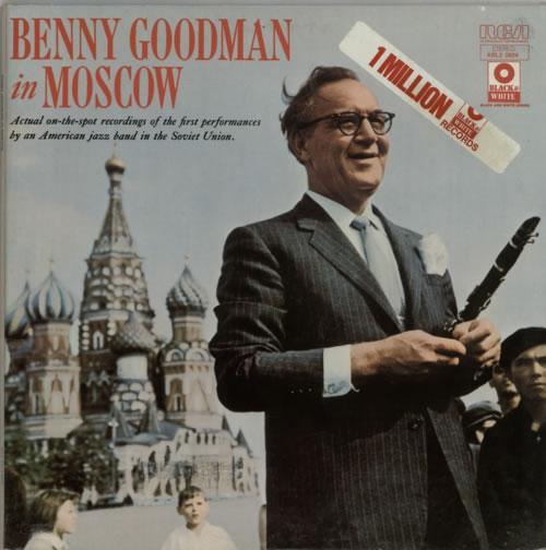 Benny Goodman In Moscow 2-LP vinyl record set (Double Album) French BG12LIN614593