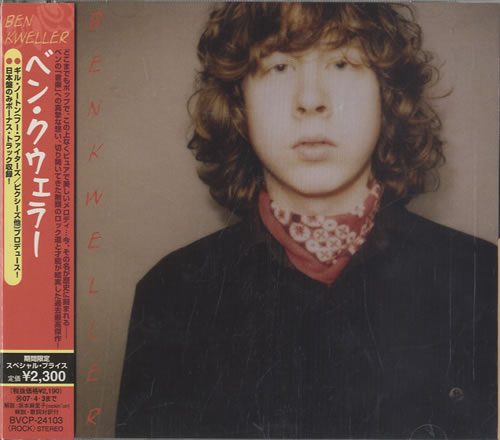 Ben Kweller Ben Kweller CD album (CDLP) Japanese BKWCDBE470506