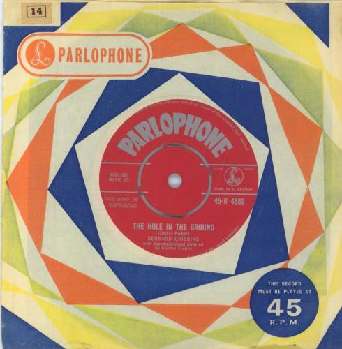 "Bernard Cribbins The Hole In The Ground 7"" vinyl single (7 inch record) UK CR-07TH562663"