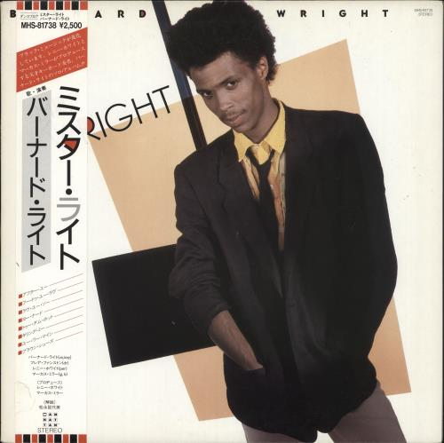 Bernard Wright Mr. Wright vinyl LP album (LP record) Japanese B5RLPMR713869