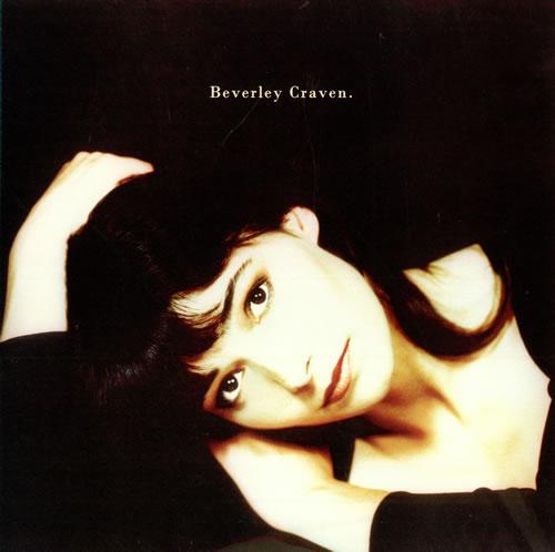 Beverley Craven Beverley Craven vinyl LP album (LP record) UK BCRLPBE495396