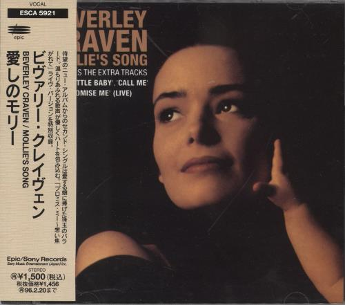 "Beverley Craven Mollie's Song CD single (CD5 / 5"") Japanese BCRC5MO718761"