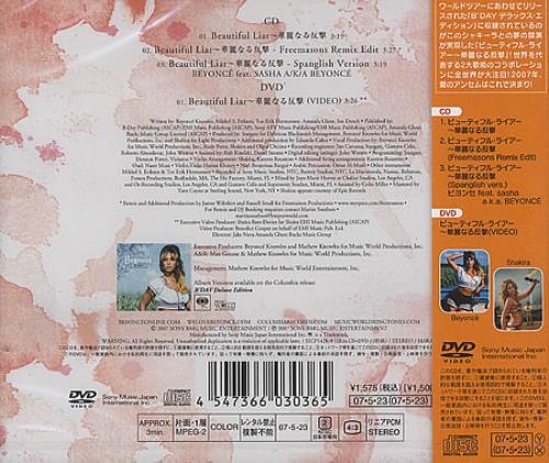Beyoncé Knowles Beautiful Liar CD/DVD single set Japanese BYKSDBE397944