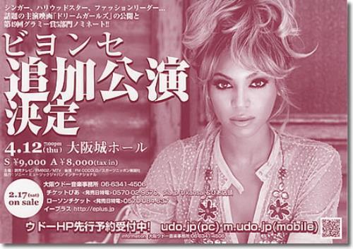 Beyoncé Knowles Concert Handbill handbill Japanese BYKHBCO393296