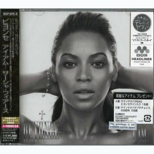 Beyoncé Knowles I Am...Sasha Fierce - Sealed 2 CD album set (Double CD) Japanese BYK2CIA447234