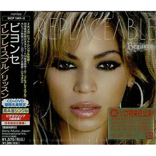 Beyoncé Knowles Irreplaceable 2-disc CD/DVD set Japanese BYK2DIR408027