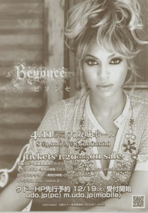 Beyoncé Knowles Osaka Concert 2007 handbill Japanese BYKHBOS636474