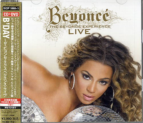 Beyoncé Knowles The Beyonce Experience: Live 2-disc CD/DVD set Japanese BYK2DTH435482