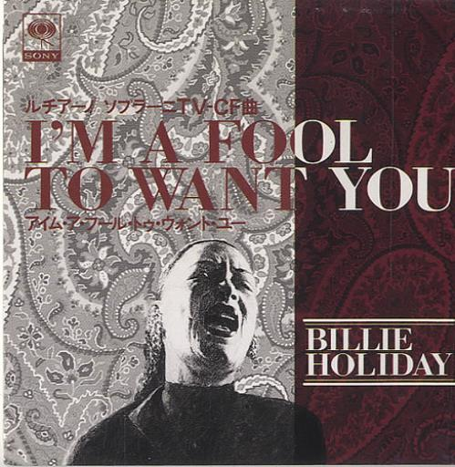 "Billie Holiday I'm A Fool To Want You - Snapped 3"" CD single (CD3) Japanese B/HC3IM448078"