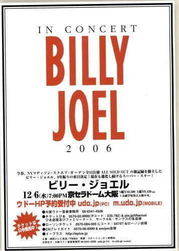 Billy Joel In Concert 2006 handbill Japanese BLYHBIN699396