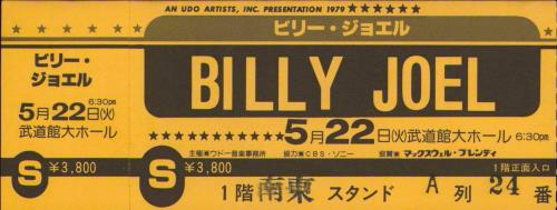 Billy Joel Japan Tour + Ticket Stub tour programme Japanese BLYTRJA768915