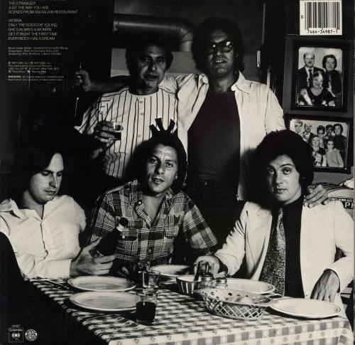 Billy Joel The Stranger vinyl LP album (LP record) US BLYLPTH768784