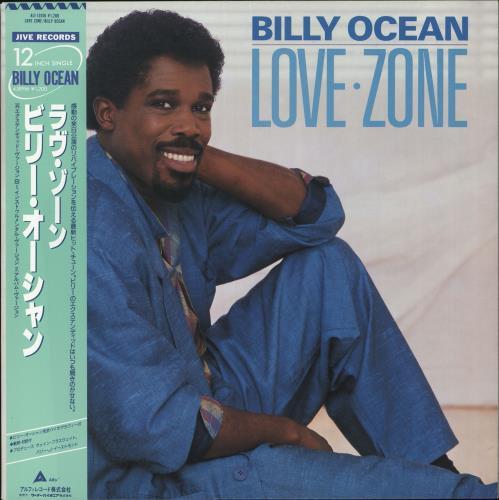 "Billy Ocean Love Zone 12"" vinyl single (12 inch record / Maxi-single) Japanese BCN12LO718520"